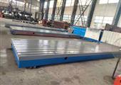 铸铁平板-钳工铸铁平板-刮研铸铁平板
