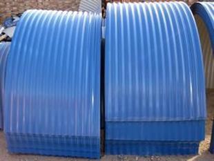 输送机防雨罩-胶带输送机防雨罩-皮带输送机防雨罩