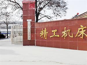 铸铁竞博电竞-铸铁平台-竞博JBO竞博