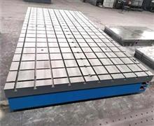 T型槽平板-铸铁T型槽平板-装配T型槽平板