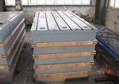 落地镗床铸铁平板-落地镗床铸铁平台-铸铁平台