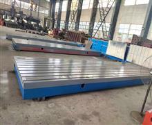 铸铁平台-装配铸铁平台-铆焊铸铁平台