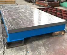 落地镗铣床铸铁平台-落地镗铣床工作平台-地轨