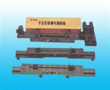 平直度检测可调桥板-可调桥板-平直度检测桥板