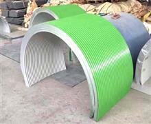 弧形防雨罩-输送机弧形防雨罩-彩钢弧形防雨罩