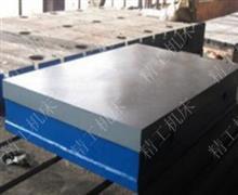 铸铁检验平台-铸铁检验平台规格-铸铁检验平台型号