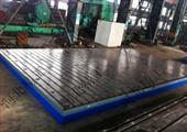 铸铁划线平台-划线铸铁平台-铸铁划线平台平板