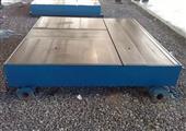 结构式钳工平台-铸铁钳工平台-铸铁钳工平板