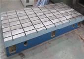 结构式T型槽试验平台-T型槽试验平板-T型槽试验平台